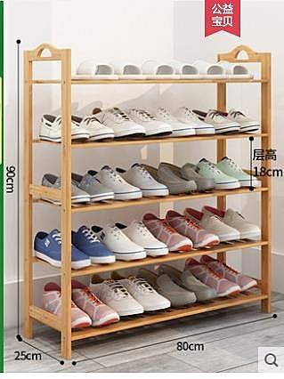 鞋架子多層簡易用經濟型省空間收納防塵宿舍實木小鞋柜組裝特價 快速發貨