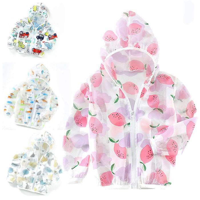 薄外套 中小童 透氣網眼連帽外套 防蚊 防曬 寶寶外套 夾克 童裝 HY10914