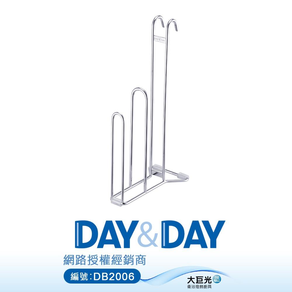 【DAY&DAY】不鏽鋼 紙巾架/掛式及桌上型兩用(ST2003D)