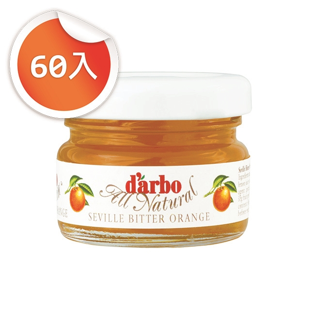 Darbo德寶迷你柑橘果醬 (28gx60入)