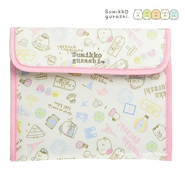 日本限定 SAN-X 角落生物 旅行版 子母手帳冊 / 收納袋 / 收納包 / 卡夾收納包