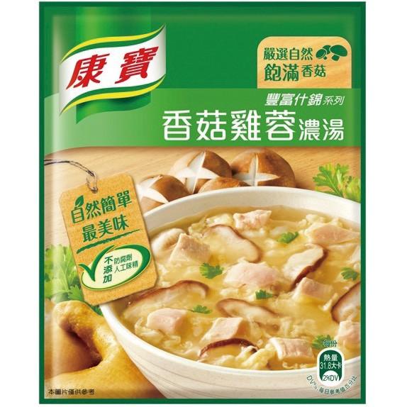 康寶 自然原味香菇雞蓉濃湯(36.5gx2包/組)[大買家]