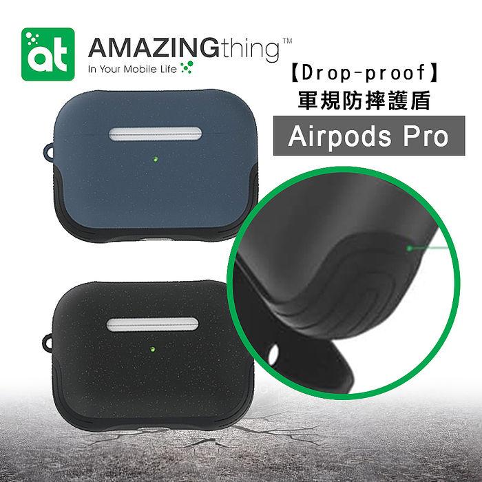 AT【Drop-proof】軍規防摔 Airpods Pro 藍牙耳機保護套 附掛勾暗夜黑