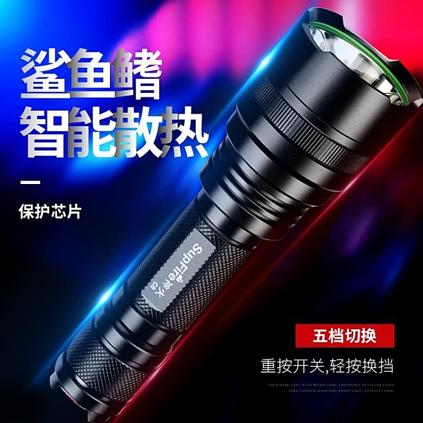 手電筒 SupFire神火C8強光手電筒充電超亮遠射led小便攜官方旗艦家用戶外 夢藝