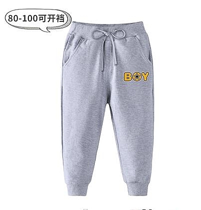 男童褲子春秋款兒童休閒運動褲小童寶寶韓版潮外穿長褲子男孩2歲3 滿天星