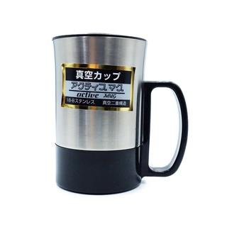 日本 active 鋼杯 中