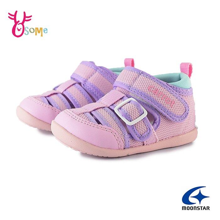 Moonstar月星寶寶鞋 女學步涼鞋 小童涼鞋 護趾涼鞋 包頭涼鞋 速乾 日本機能鞋 J9649#粉紅◆奧森鞋業
