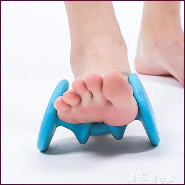 足底按摩捏腳神器按腳腳底足底揉捏穴位腳步按摩器滾輪式便攜式家用腳部 獨家流行館