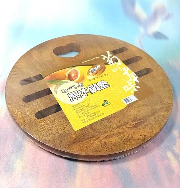 樺木鍋墊(丸) M27【67097837】隔熱墊 鍋墊《八八八e網購