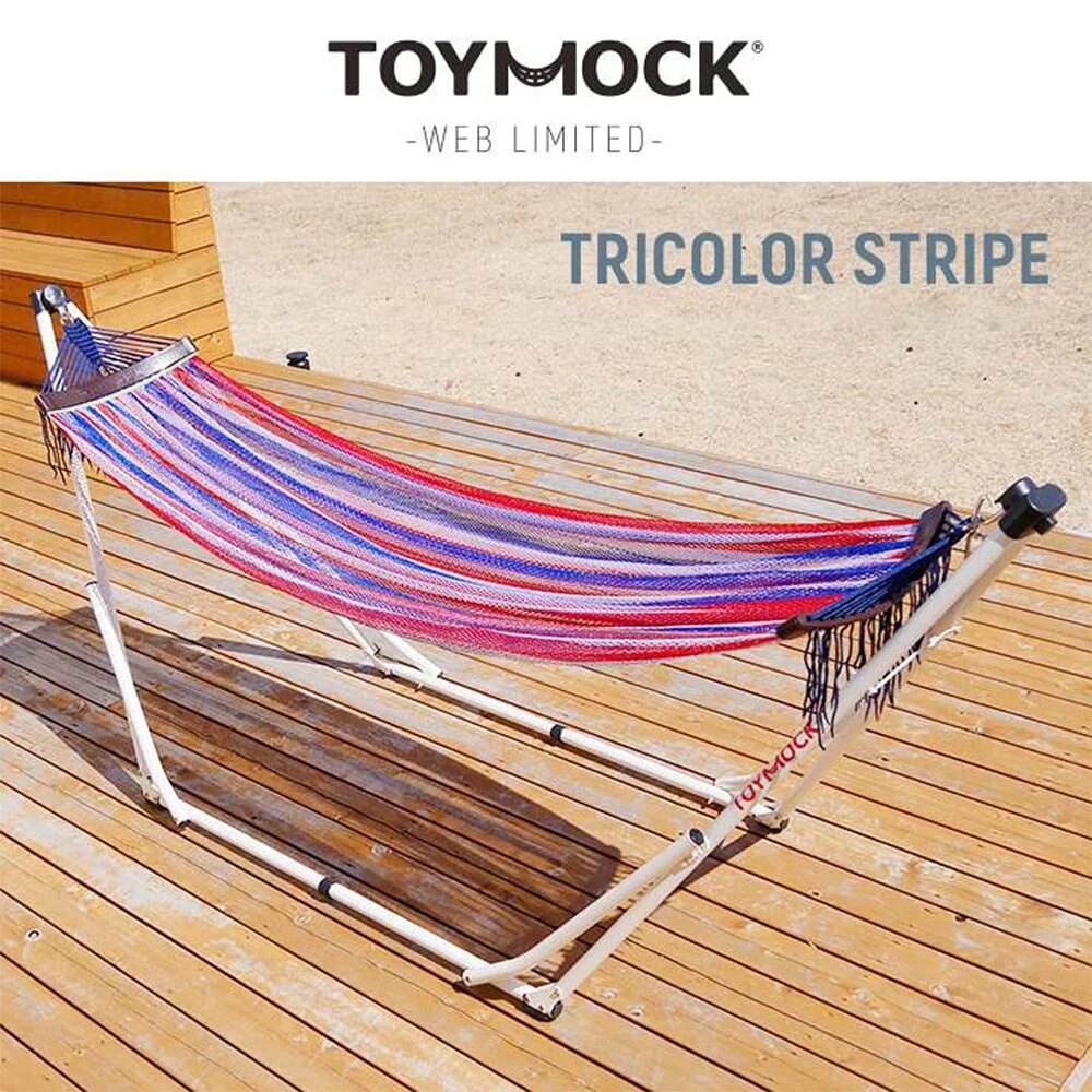Toymock 折疊收納式吊床 -限量版 Tricolor Stripe