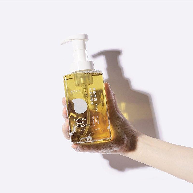 MIT台灣製檸檬精油天然洗潔液 不含化學添加物 友善環境 洗手防疫