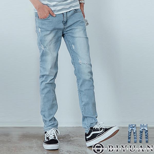 【OBIYUAN】牛仔褲 韓系刷色 刷破 洗色 彈性牛仔長褲 共1色【SP4178】