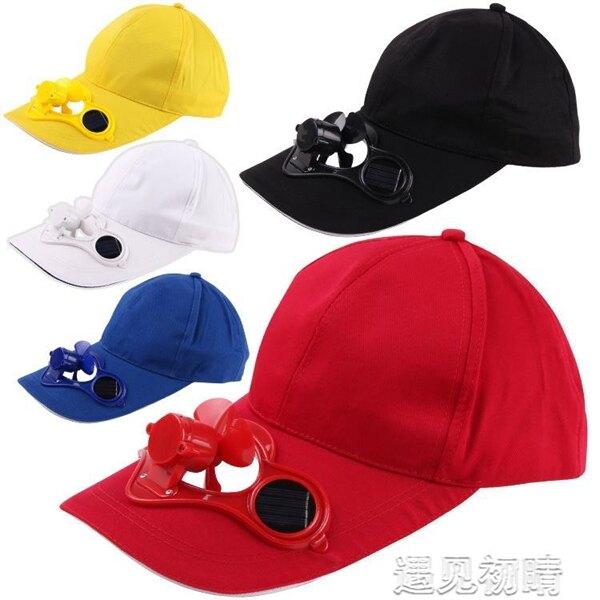 帽子謎你戴風扇戴帶在頭上的風扇頭頂 成人頭戴式小電風扇充 遇見初晴 清涼一夏特價