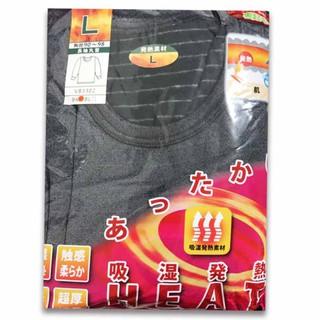 日本製 男生 發熱衣 保暖衣 圓領束口袖 LL 黑色