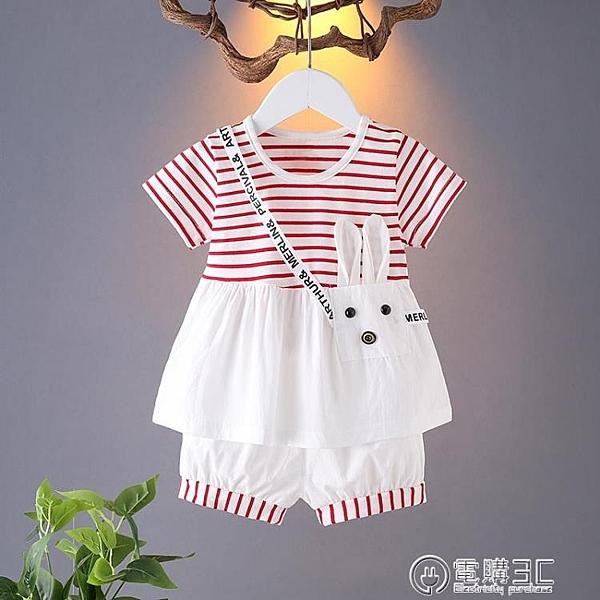 女童夏裝套裝年新款夏季女寶寶兒童裝洋氣小女孩洋裝兩件套  聖誕節免運