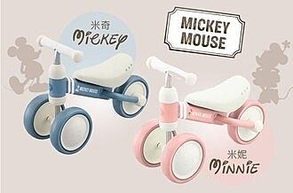 (5月底到貨)Ides D-bike mini 寶寶滑步平衡車-Disney經典米妮/米奇【六甲媽咪】