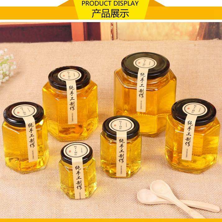 小號六棱玻璃瓶蜂蜜包裝密封罐果醬菜瓶子批發燕窩罐頭瓶帶蓋
