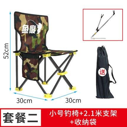 釣魚椅 折疊釣魚椅便攜多功能椅子加厚釣椅新款輕便坐椅魚具用品釣凳座椅『SS3402』