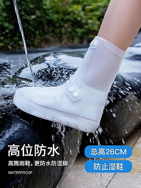 雨鞋 雨鞋防雨成人男女防水雨靴防滑加厚耐磨兒童雨鞋套中高筒透明水鞋 瑪麗蘇