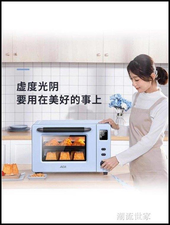 220V電壓 ACA/北美電器E45K 電烤箱家用烘焙多功能全自動烤家用電烤箱