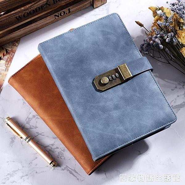 密碼本女小學生帶鎖日記本簡約文藝復古少女可愛公主密碼鎖筆記本