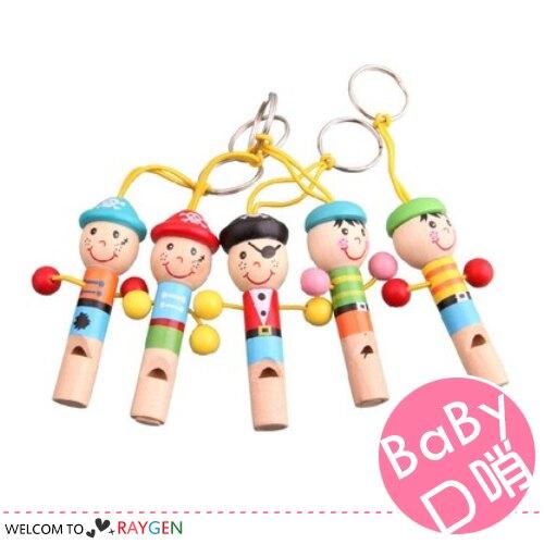 卡通木製海盜造型迷你小口哨 兒童趣味玩具
