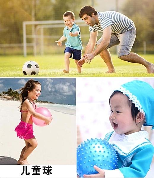 兒童充氣球類小拍拍球 幼兒園專用