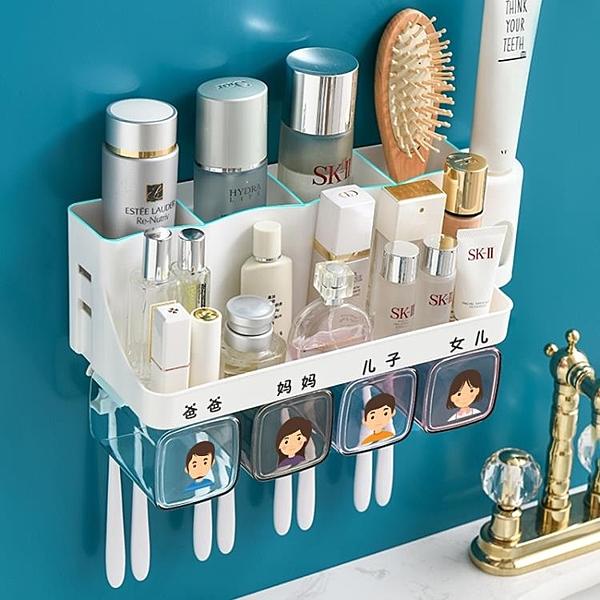 牙刷置物架壁掛式多功能衛生間漱口杯網紅刷牙盒四口五口之家家用 黛尼時尚精品