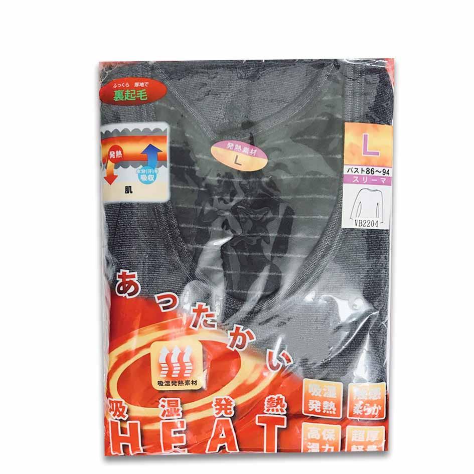 日本製 女生 吸濕 發熱衣 圓領 L 黑