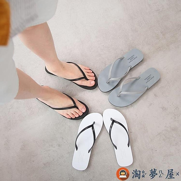 沙灘鞋休閒夾腳拖鞋男簡約防滑室外穿女情侶涼拖鞋潮【淘夢屋】