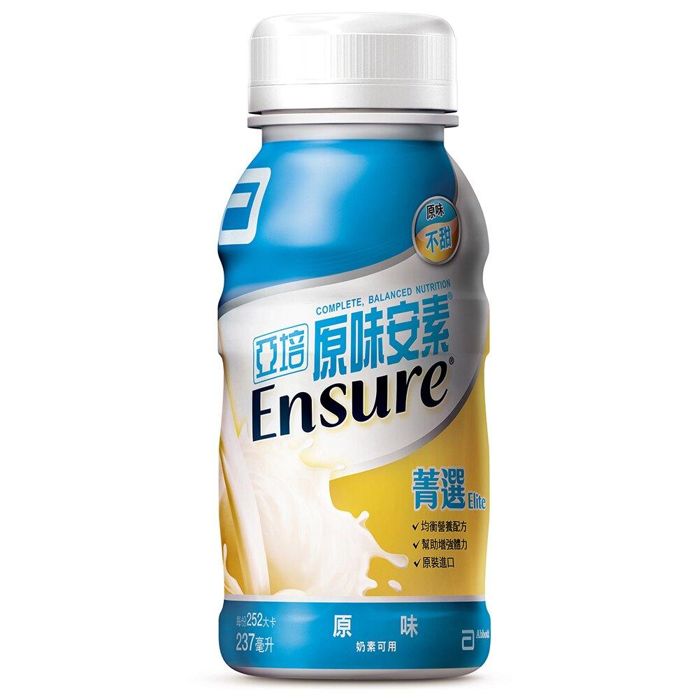 亞培 安素原味菁選隨身瓶 237mlx24入 1箱裝