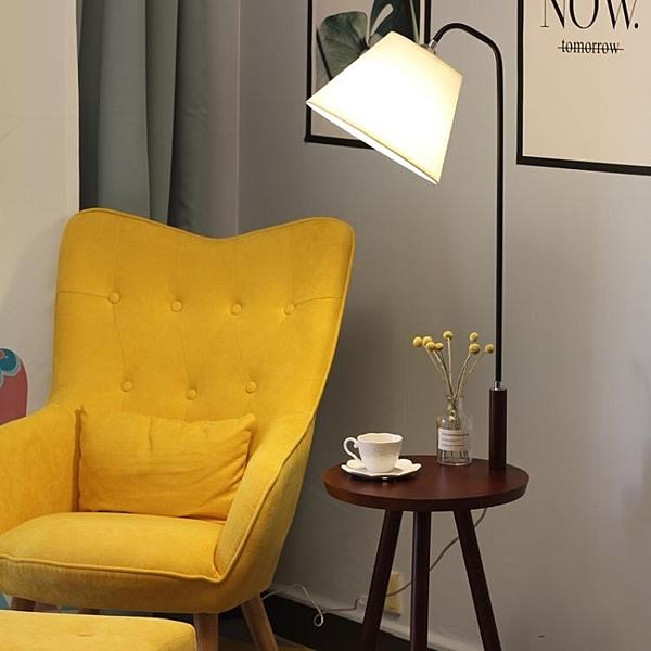 落地燈 茶幾落地燈實木客廳臥室床頭燈創意北歐遙控美式落地臺燈歐式立式 220VJD 新品來襲