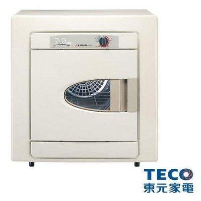 TECO 東元 7公斤 PTC 自動控溫乾衣機 QD7551NA 另有NH-70G NH-L70G SD-88U