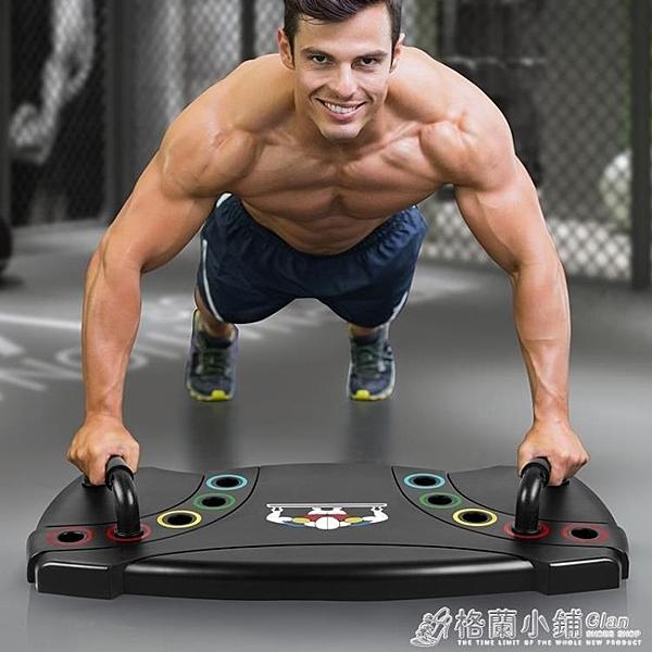 俯臥撐支架男女初學者家用健身器材多功能三合一鍛煉府胸肌健腹輪 【快速】