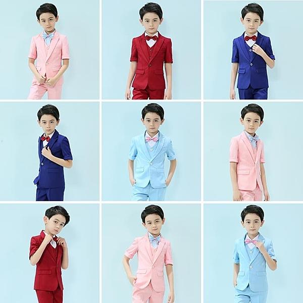 兒童小西裝套裝帥氣英倫花童男童禮服夏韓版小童鋼琴演出服表演服 滿天星