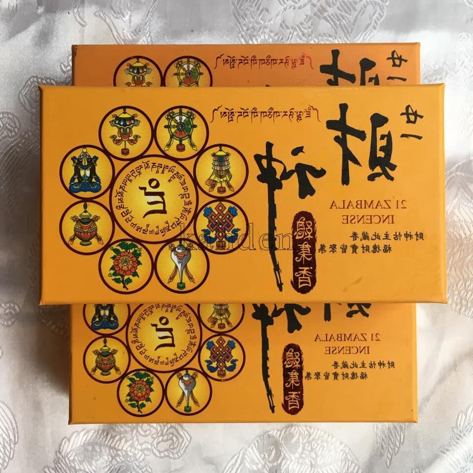 ^_^ 21財神 4小時環香(3盒超取免運)
