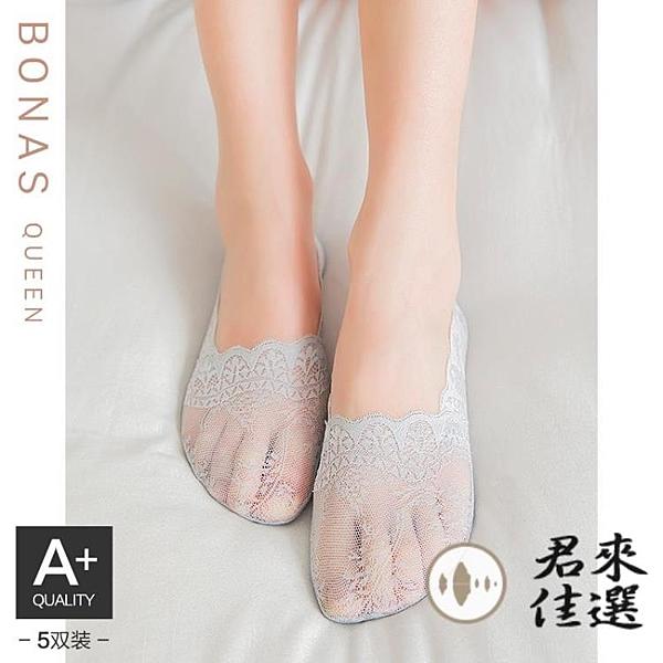 10雙|蕾絲船襪女襪薄款底硅膠防滑隱形短襪子【君來佳選】
