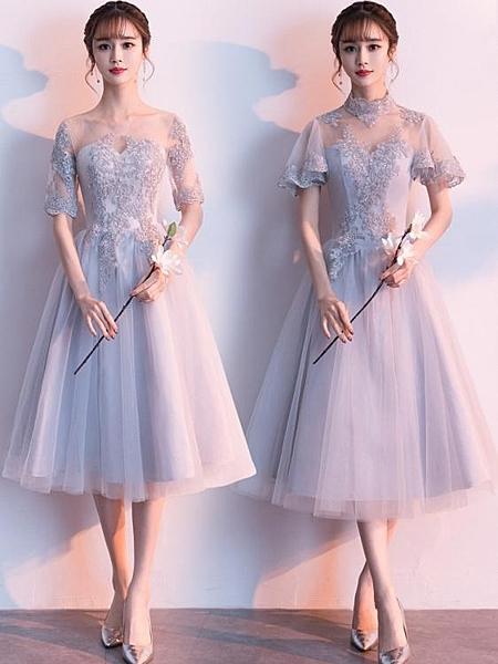 伴娘服 伴娘服中長款2020年春夏新款結顯瘦婚伴娘團姐妹裙禮服主持晚禮服