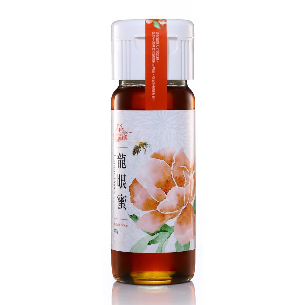 【宏基蜂蜜】小資系列-龍眼蜜(420公克)