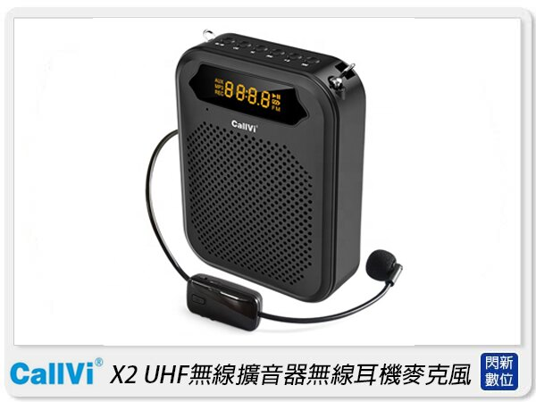 【點數+信用卡回饋】Callvi 擴威 X2 UHF 無線擴音器 無線耳機麥克風 適 教學 展演 腰掛 導遊(公司貨)