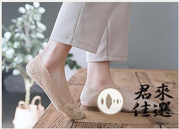 7雙|船襪女蕾絲襪子隱形淺口硅膠防滑薄款短襪【君來佳選】