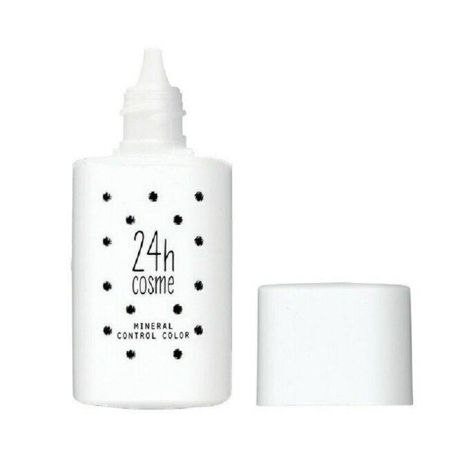 24h 肌膚友善礦物飾底乳SPF15PA++ 20ml (01好氣色粉)
