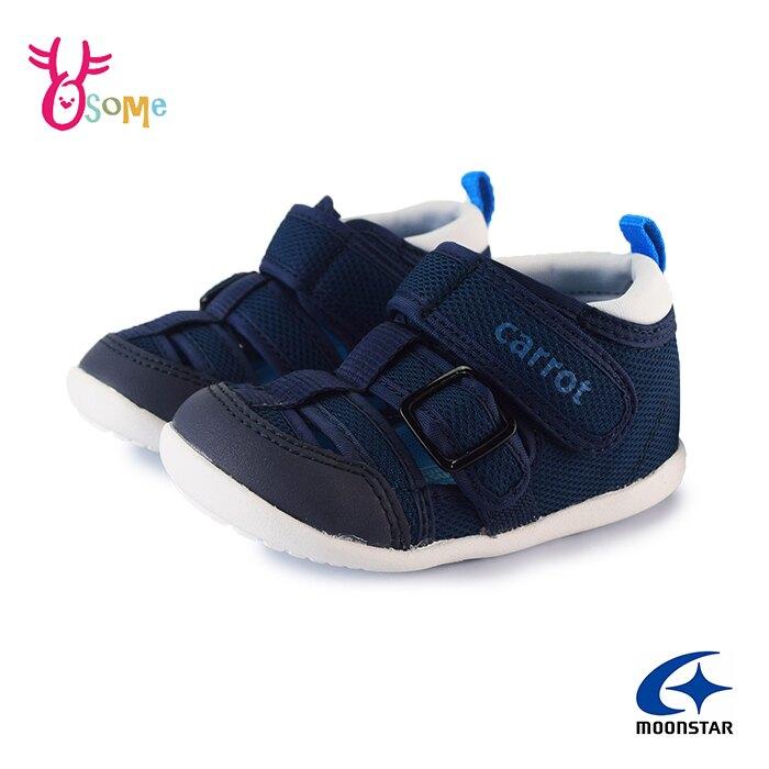 Moonstar月星寶寶鞋 男學步涼鞋 小童涼鞋 護趾涼鞋 包頭涼鞋 速乾 日本機能鞋 J9650#藍色◆奧森鞋業