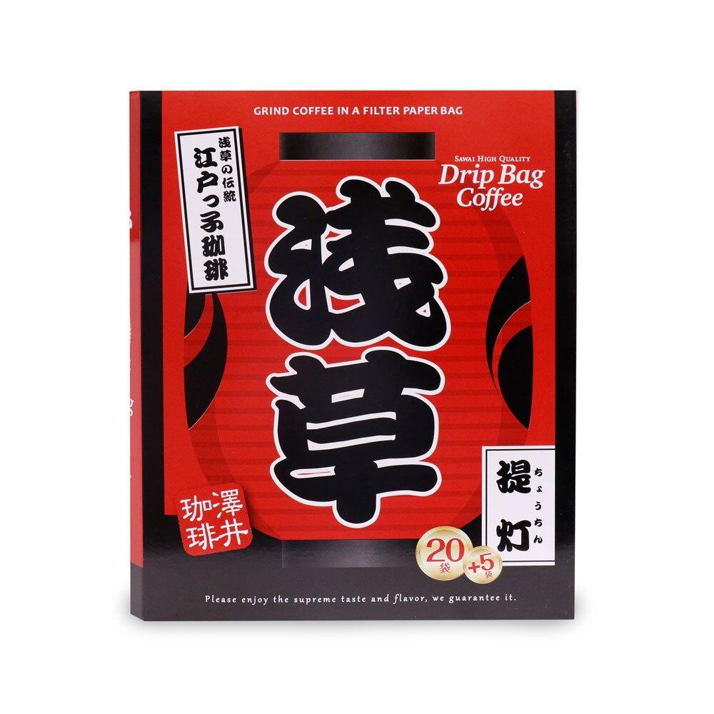【澤井咖啡】澤井江戶之子掛耳咖啡25P