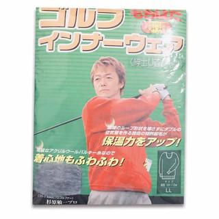 日本製 男生 高保溫起毛 內衣 發熱衣 保暖衣 LL