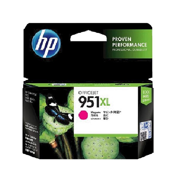 HP NO.951XL 951XL 紅色 原廠墨水匣 盒裝 適用OfficeJet Pro 8600 8610 8620 8100 8600 8600Plus