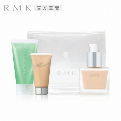 RMK 液狀粉霜優惠組