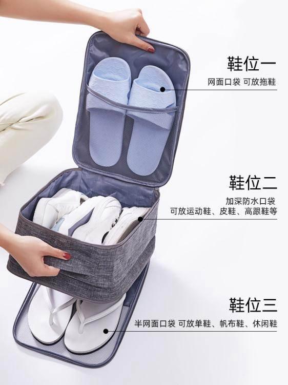 旅行鞋子收納袋神袋裝鞋子的收納袋整理收納包防塵袋家用鞋袋鞋套
