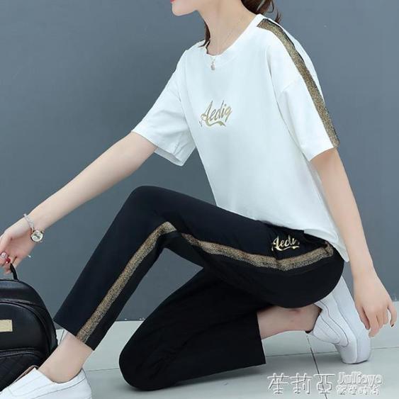 運動服套裝女2020春裝新款韓版寬鬆時尚純棉短袖長褲休閒兩件套潮