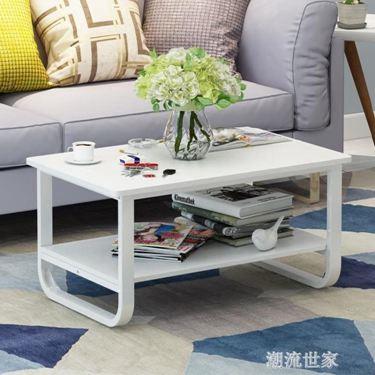 茶幾簡約現代陽臺小桌子小戶型客廳簡易小茶機桌長方形創意矮桌